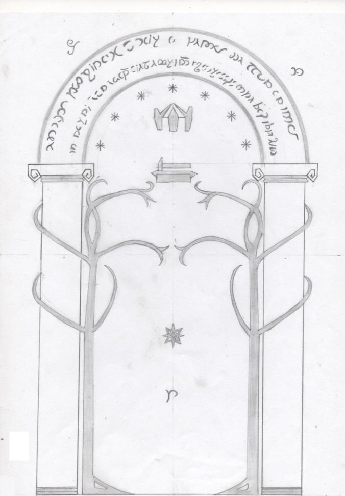 Portes de Durin